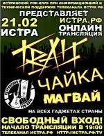 b_150_0_16777215_00_images_dedovsk_55.jpg
