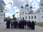 Подробнее: Ежегодные Кирилло-Мефодиевские образовательные чтения прошли в г. Дедовске