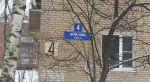 Подробнее: Дедовчане недовольны переименованием улицы Войкова