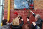 Подробнее: Открытие мемориальной доски В.Н. Макову состоялось в г. Дедовске