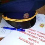 Подробнее: Подтопление территорий в Дедовске