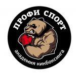 Подробнее: Начинается чемпионат и первенство ЦФО по кикбоксингу в Суздале
