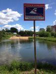 Подробнее: В Дедовске купаться негде