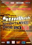 Подробнее: 65-летию Великой Победы посвящается – Фестиваль приключенческих гонок SunRush 2010!