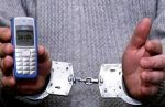 Подробнее: Задержан за кражу телефона