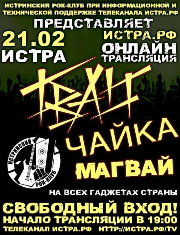 b_600_0_16777215_00_images_dedovsk_55.jpg